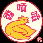 Chii Jann Enterprise Co., Ltd.